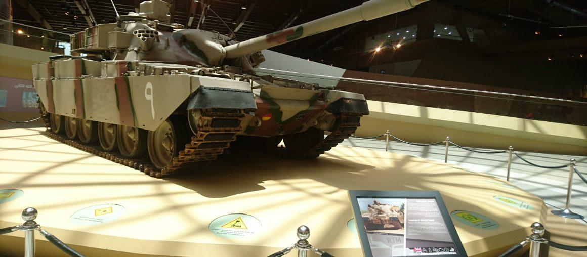 Royal_Tank_Museum_60
